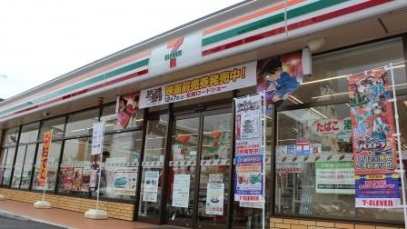 セブンイレブン熊本細工町店